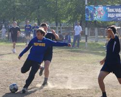 Памятный мини-футбол